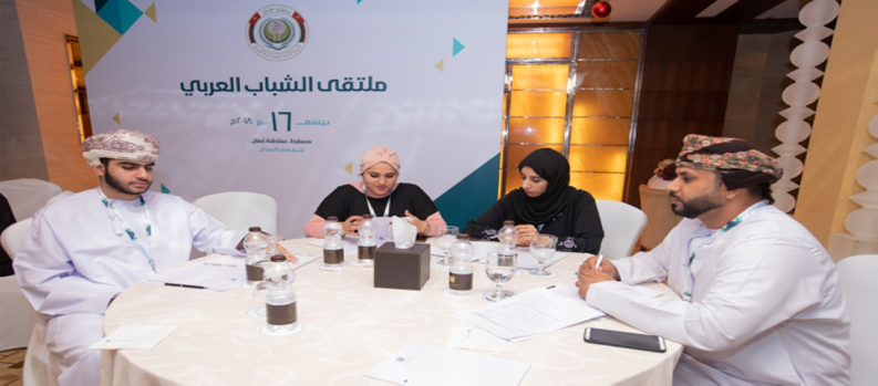 Arab Youth Forum held in Muscat, discusses empowerment