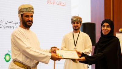 Over 1,500 Omani schoolkids gain science, tech skills