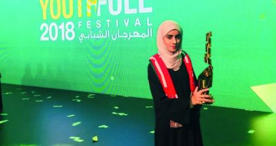 Three TRC competition participants from Oman excel at global level