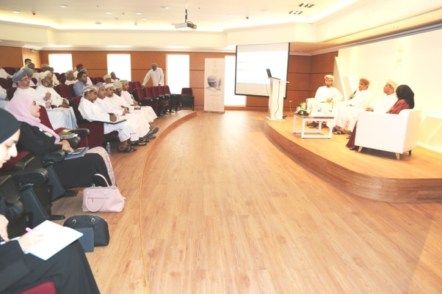 "Secretariat General of Education Council holds a Workshop on ""the Future of Skills and Jobs"""