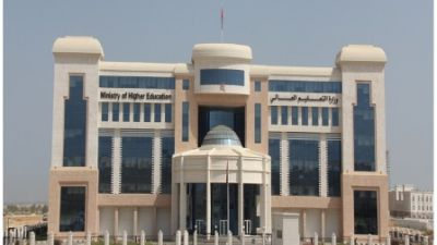 Oman increases applied sciences seats for foreigners