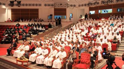 Conference on maths begins in Oman