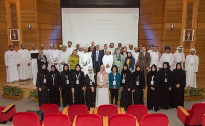 SQU Hosts WIPO-Oman Summer School