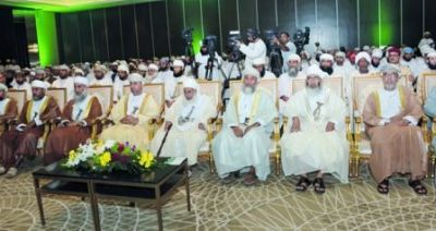Sharia Sciences conference gets under way