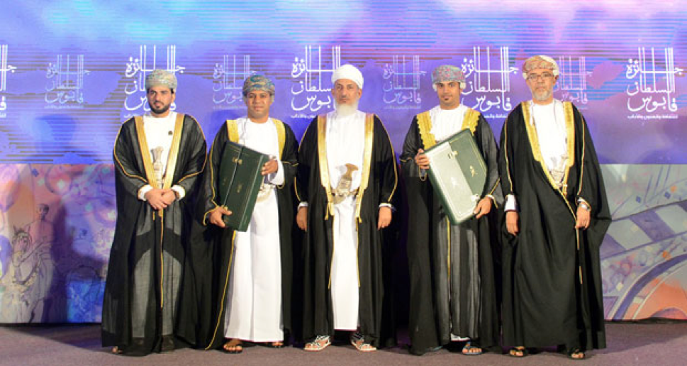 HM award for culture presented