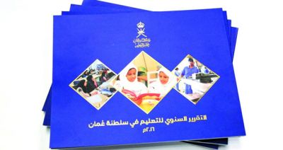The Education Council releases its Annual Education Report in the Sultanate of Oman