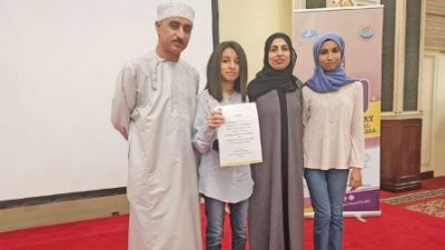 Fifteen-year-old Omani girl wins speech contest, trip to Japan