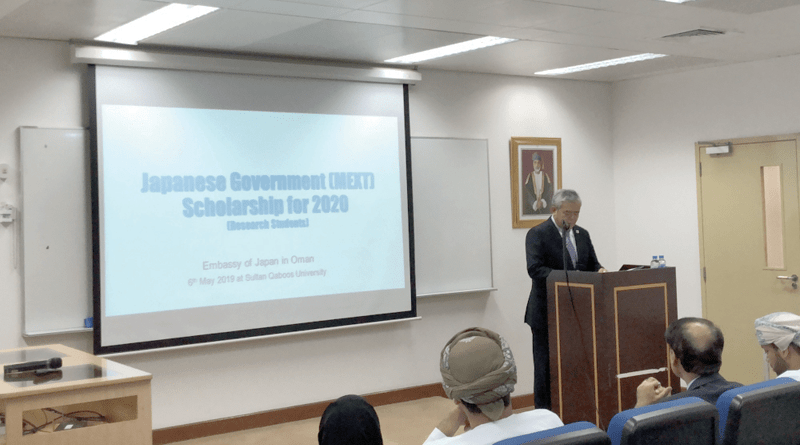 Sultan Qaboos University hosts event on Japanese scholarships