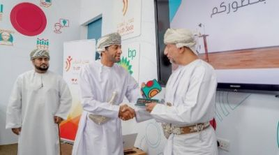 Center for Omani Youth Initiative opens