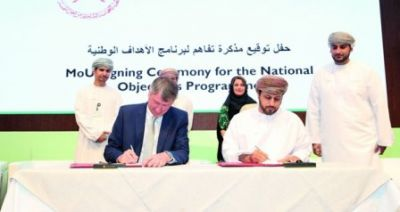 PDO to support training of over 2,000 Omanis for non-oil jobs