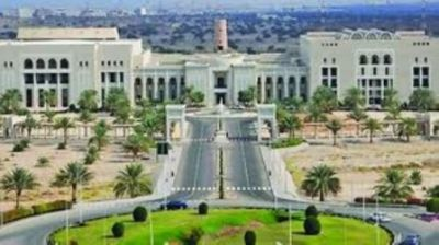 Sultan Qaboos University issues statement on student transfer
