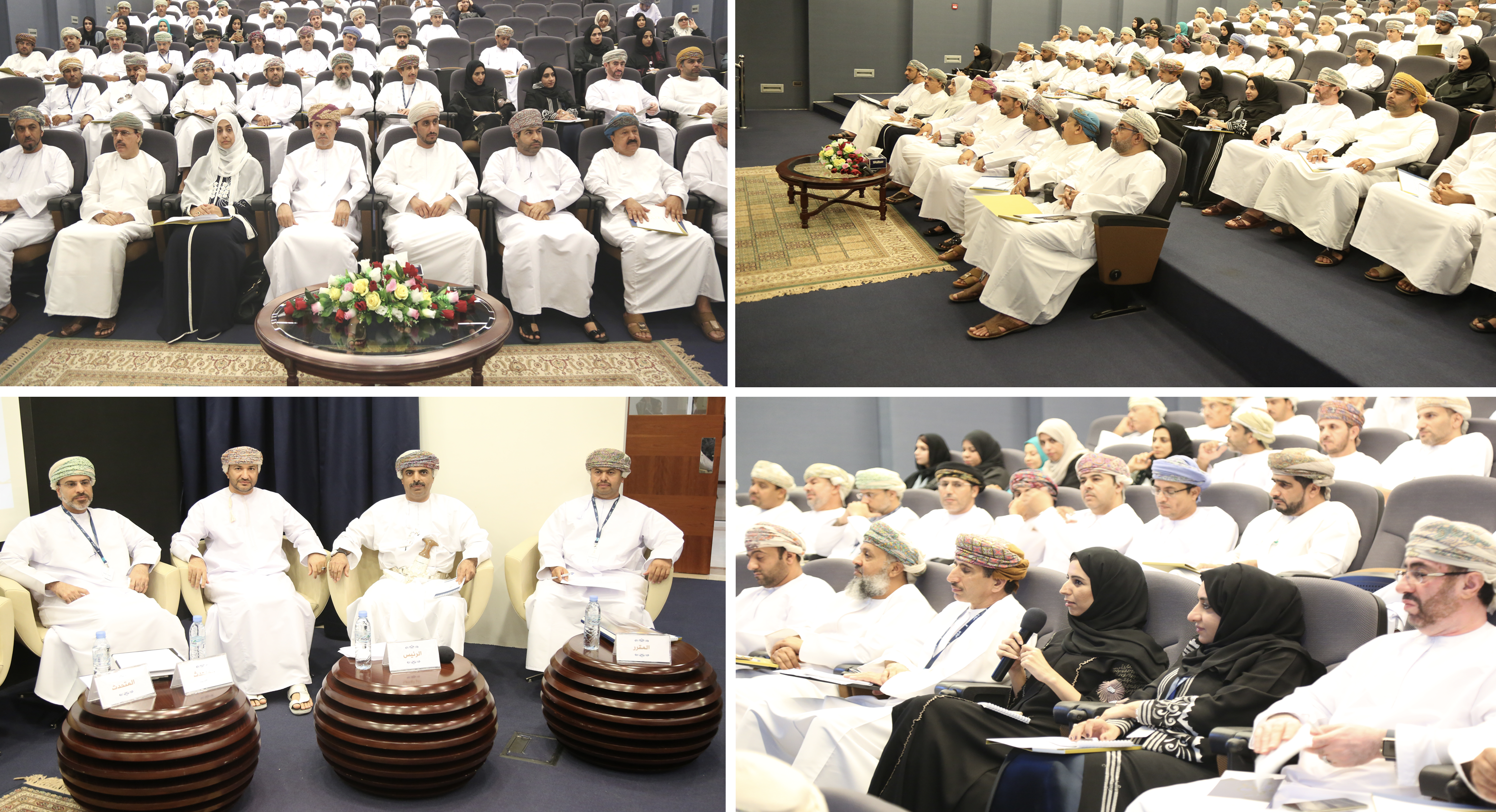 "The Education Council holds the fourth preparatory workshop for the seminar on ""Education, Development Trends, and Current and Future Employment Opportunities in the Labor Market"""