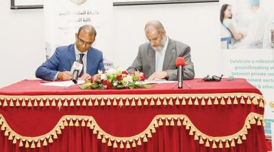 SQU, private hospital sign agreement for nursing training and research