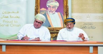 Education Ministry, PDO Sign Cooperation Agreement