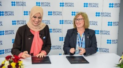British Council partners with Muscat University for IELTS