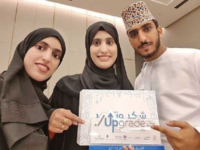 Four Omani students design facial recognition eyewear