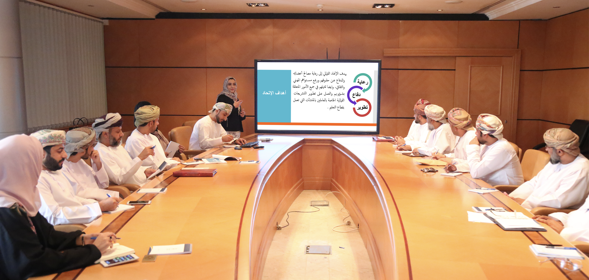 The Secretariat General of the Education Council Meets Labor Union for the Education Sector and previews their jurisdictions and objectives