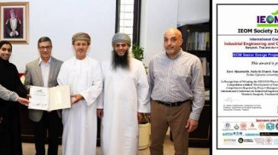 SQU engineering students' project wins int'l prize