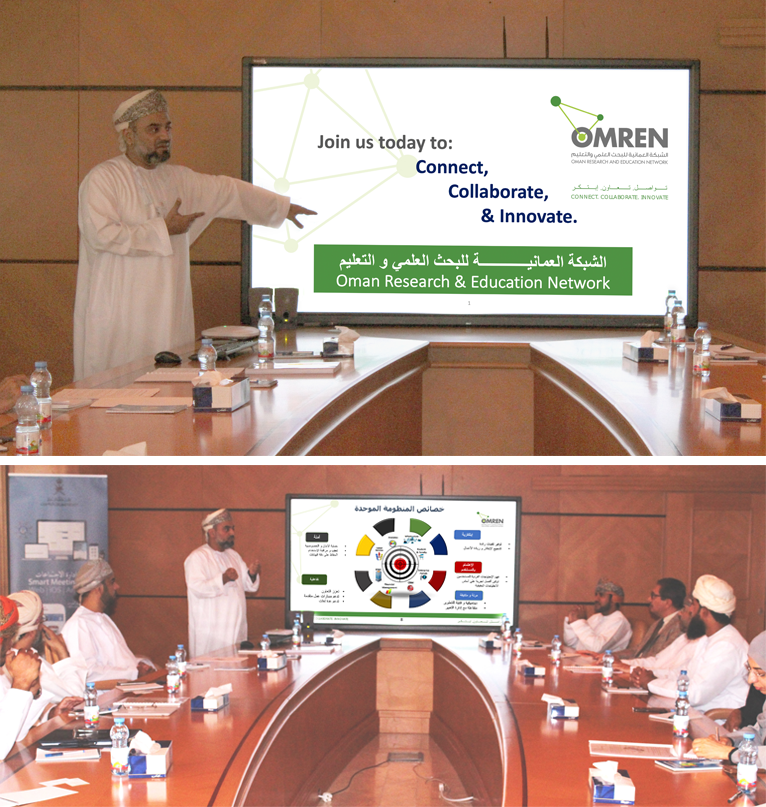 "The Secretariat General of the Education Council reviewed the Project of the "" Oman Research and Education Network"""